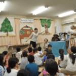Square medium fill 1 member children recruiting 6775main