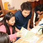 Square medium fill 3d5fba679f member children recruiting 45736main