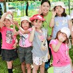 Square medium fill 0bc2da34c4 singly children recruiting 52989main