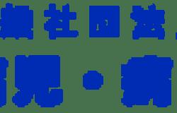 Medium fill 53164a0c91 logo