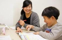Medium fill 610baa1a28 event children recruiting 68027 main