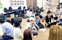 Medium fill 97d60ee952 member children recruiting 68130 main
