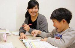 Medium fill 9b35d911b2 event children recruiting 68159 main
