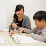 Square medium fill 3a577b372e event children recruiting 68028 main