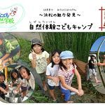 Square medium fill 5cd6985a9c singly children recruiting 68174 main