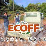 Square medium fill 50b7c0de3c activo ecoff 21433265 10210259396463732 1963847918944156954 n