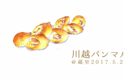 Medium fill 5e0aa995cd o11410416kawagoebread1489576392817