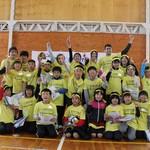 Square medium fill f87a7c0f3e singly children recruiting 67674 main