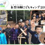 Square medium fill ba53b7fbc9 singly children recruiting 68775 main