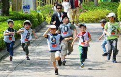 Medium fill 7008655a2e singly children recruiting 68166 main