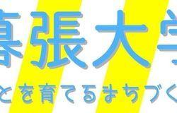 Medium fill 927b423917 logo