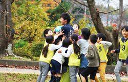 Medium fill a2e6626f99 singly children recruiting 71951 main
