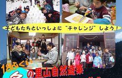 Medium fill fd90fecf15 singly children recruiting 46471 main