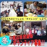 Square medium fill fd90fecf15 singly children recruiting 46471 main