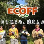 Square medium fill dc4b5efeea activo ecoff takeshima 20160504 00014