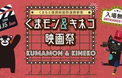Medium fill 4447721d41 1803 kumamoto web top