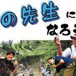 Square medium fill 11a520cb54 member children recruiting 70024 main