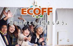 Medium fill 99af15559c activo ecoff kouzu 170312 00016