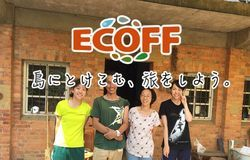 Medium fill ac2094539a activo ecoff danshui 160825 00014
