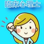 Square medium fill 2f6d229d2e job children recruiting 70108 main