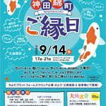 Square medium fill 32686d505d rgb nishikicyo omote