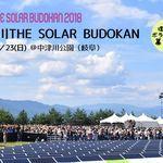Square medium fill 3aa01da6ac solar tw