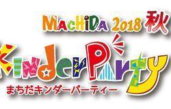Medium fill c5f993d40a event children recruiting 71328 main