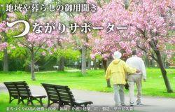 Medium fill 4134e200e6 main 018676c0ea goyoukiki