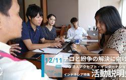 Medium fill 26e01e917c event international recruiting 75912 main