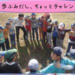 Square medium fill e5b61a698f singly children recruiting 72690 main