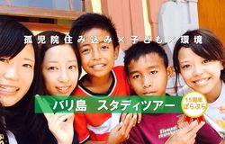 Medium fill 4611667e61 tour children recruiting 70897 main