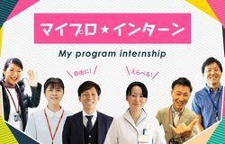 Medium fill ff6e505d4c intern children recruiting 72854 main