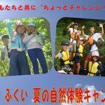 Square medium fill c16eb9a65c singly children recruiting 73394 main