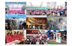 Medium fill 776be98505 event children recruiting 71045 main