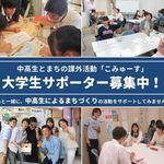 Square medium fill 92d0503357 member children recruiting 74868 main