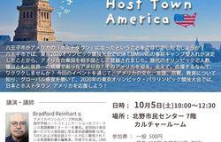 Medium fill 61fb026546 english host town