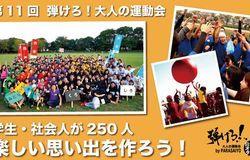 Medium fill 66f1afc044 event culture recruiting 75246 main