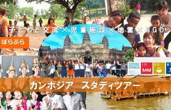 Medium fill aa424e3b0b tour children recruiting 70570 main