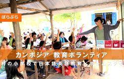 Medium fill 068e7b565d tour children recruiting 70592 main