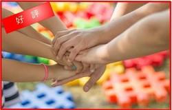 Medium fill 8549a8fbbe hands children